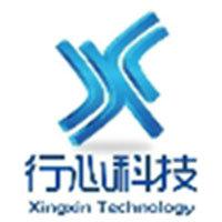 广州行心科技